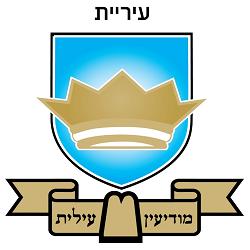 Modi'in Illit Municipality