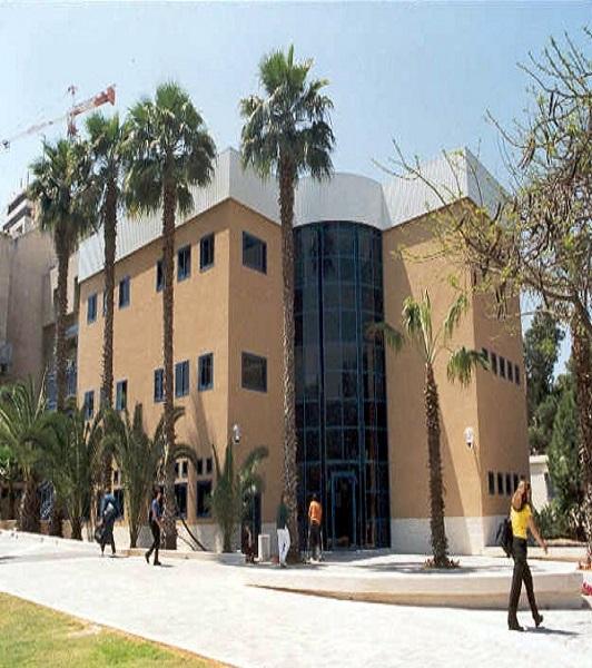 Kibbutzim College Administration