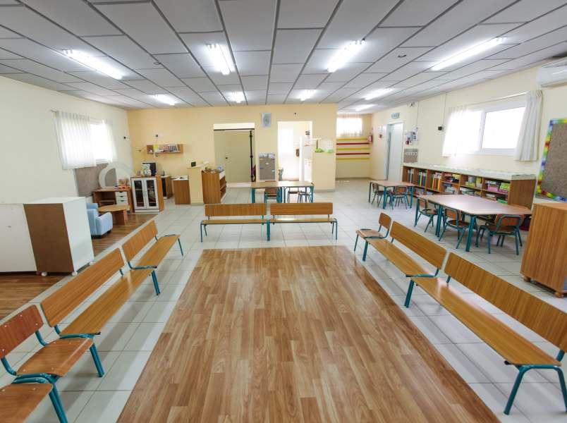 Ramat Gan Kindergarten