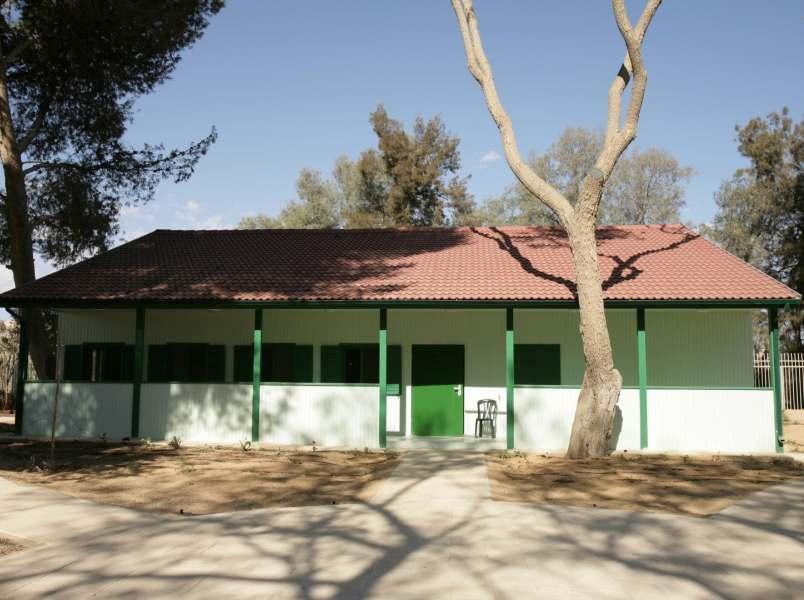Midreshet Ben-Gurion