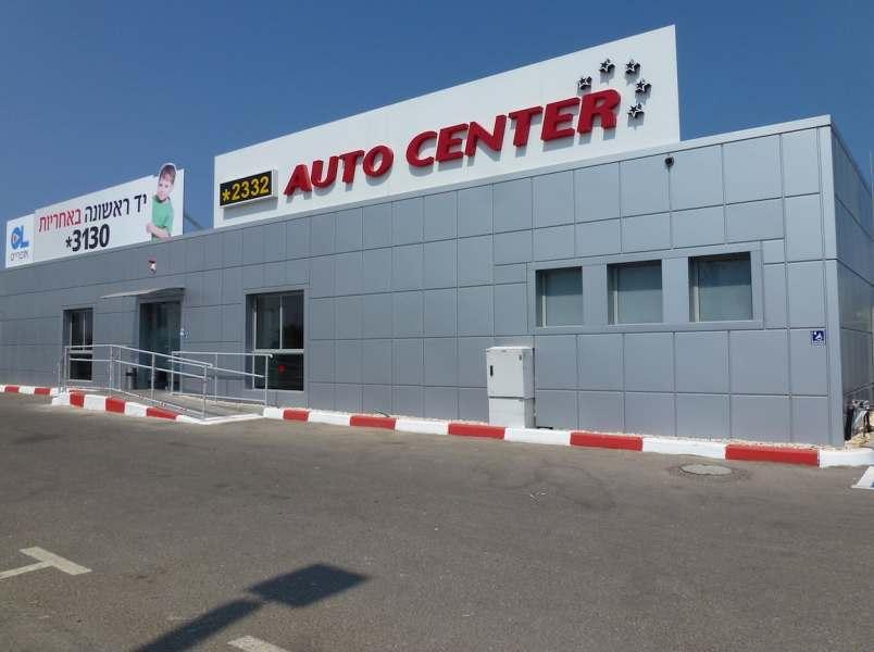 AutoCenter Glilot
