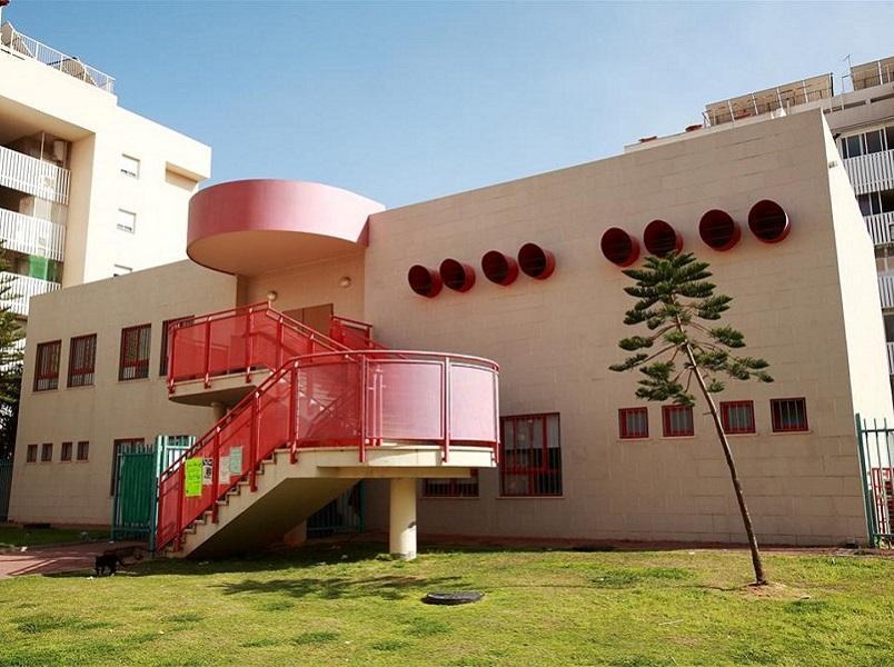 Petah Tikva Kindergarten